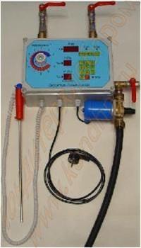 Смеситель дозатор ПСДВ-1 ПСДВ-2 - фото 4863