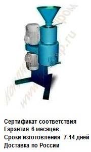 МЕЛЬНИЦЫ  МУ-2 ( модели 1А1, 1А, 2А, 1А3, 2А3) для сахарной пудры, соли и других хрупких продуктов - фото 5317