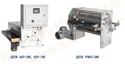 Узлы намазки кондитерских изделий –  для линии РМП-3М-  450/ ШР-3М-600/ ШР-1М-900 мм - фото 5370