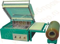 Упаковочный аппарат УА-250 - фото 5469