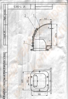Чертеж общего вида патрубка переходного к  тестоделителю Ш33-ХД-3У