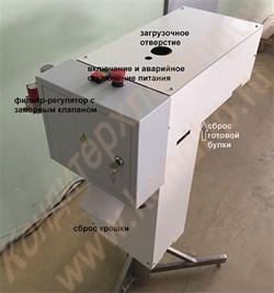 Машина для формирования отверстия в багете методом сверления (французский хот-дог) - фото 6461