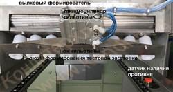 Машина формовочная для багетов с устройством гильотинной резки и транспортером подачи противней - фото 6679