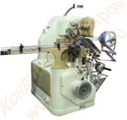 """Машина для завертки мягких куполообразных, конусообразных конфет в """"саше"""" («одинарный перекрут» с подверткой донышка в «конверт») GD 2400 (Италия) - фото 6751"""