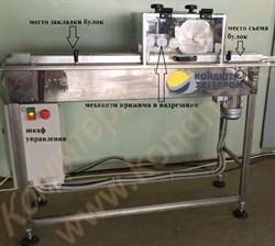 Машина для надрезания хлебобулочных изделий на заданную глубину (багетов, батонов, булок) - фото 6761