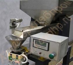 Дозатор сыпучих и мелкоштучных продуктов весовой ДСПВ-1000