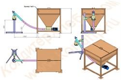 Дозатор в мешки с загрузочным бункером (1м³) для растаривания продукта из биг-бэгов - фото 7063