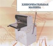 ХЛЕБОРЕЗКА МХ-500
