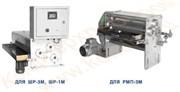 Узлы намазки кондитерских изделий –  для линии РМП-3М-  450/ ШР-3М-600/ ШР-1М-900 мм