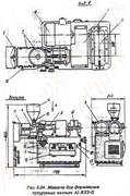 Экструдер для формования кукурузных палочек А1-КХ2-П