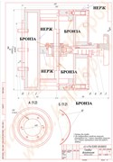 Сборочный чертеж головки к тестоделителю А2-ХТН