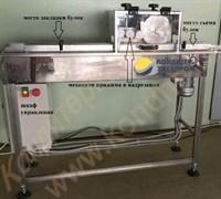 Машина для надрезания хлебобулочных изделий на заданную глубину (багетов, батонов, булок)